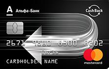 Кредитный калькулятор сбербанка потребительский кредит по зарплатной