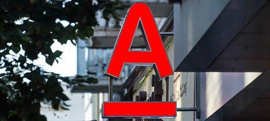 Альфа-банк спб официальный сайт в г санкт-петербурге